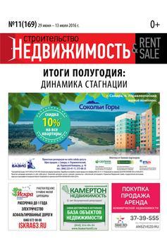 Rent&Sale apk screenshot