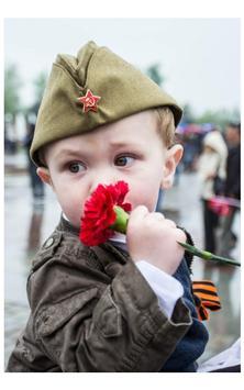 Business Volgograd apk screenshot