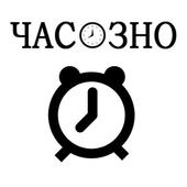 """Журнал """"Час ЗНО"""" icon"""