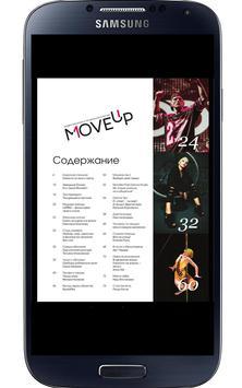 Журнал MoveUp apk screenshot