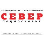 Север Подмосковья icon
