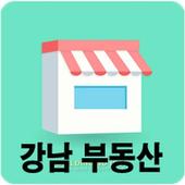 강남부동산 오산 상가 아파트 원룸 유흥 커피 맛집 전문 icon