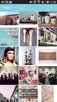 Art Week Dubai apk screenshot