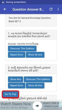 GPSC Exam Preparation screenshot 14