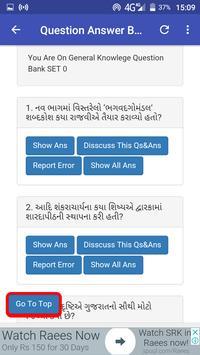 GPSC Exam Preparation screenshot 3