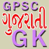 General knowledge in Gujarati icon