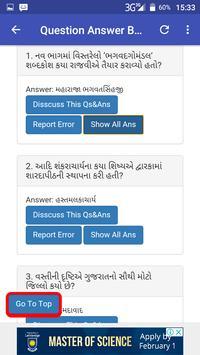 General knowledge in Gujarati screenshot 4
