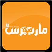 مأرب برس Mareb Press icon