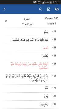 Al-Furqan Al-Mubin screenshot 4