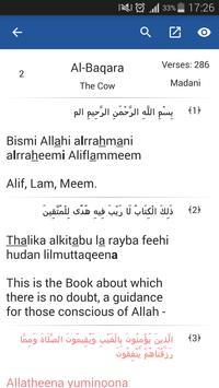 Al-Furqan Al-Mubin screenshot 5