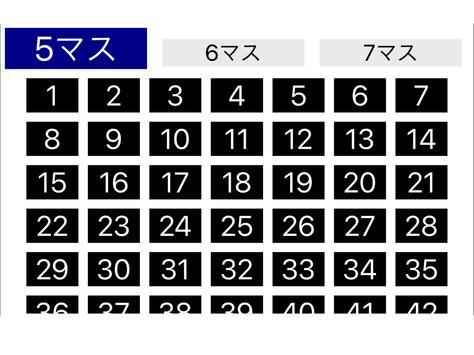 高齢者向けクロスワード2018 screenshot 10