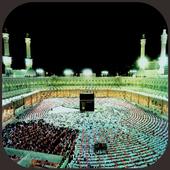 Umroh Haji Plus icon