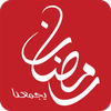 MBC Ramadan आइकन