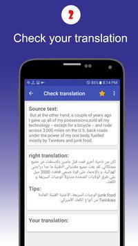 Tarjem - Training on translation screenshot 1