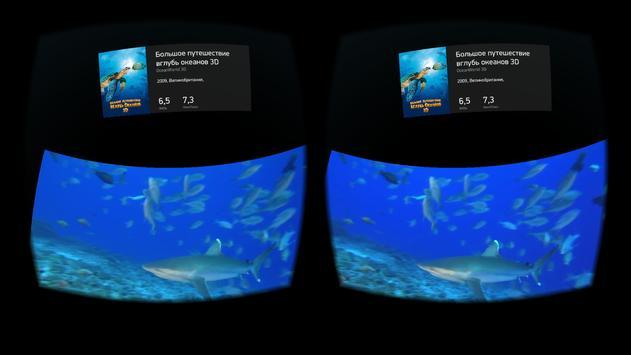 MEGOGO VR apk screenshot