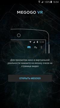 MEGOGO VR poster
