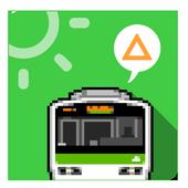 Commuters・Train delay&Weather icon