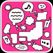全国みんなの暇みんトーク icon