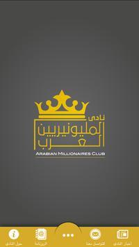 نادي المليونيريين العرب poster