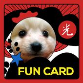 ™ 패러디 부적 행운카드, 새해 인사 연하장 유머 카드 icon