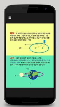 킹콩로켓56 Vol.3 screenshot 3