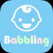 Babbling icon