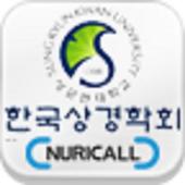 한국상경학회 icon