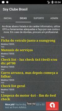 Ssy Clube Brasil screenshot 6