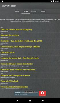Ssy Clube Brasil screenshot 8