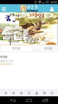 내모북스 poster