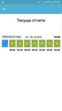 NT.Mobile apk screenshot