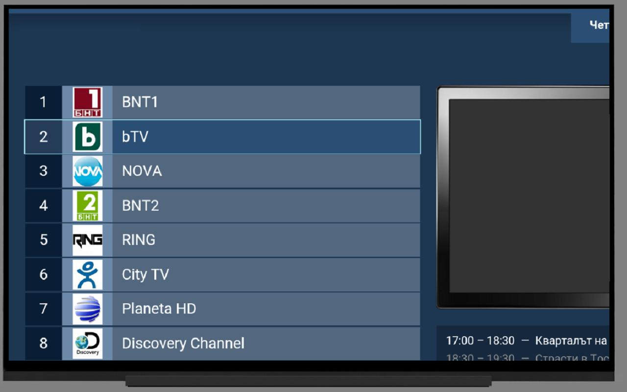OTT Player for Android - APK Download