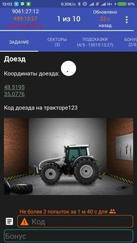 EnApp screenshot 1