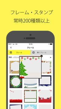 ビルトインぽぷろう apk screenshot
