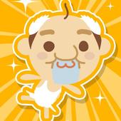 バレエおやじのハードル走!★おじリンピック~ハードル編~ icon