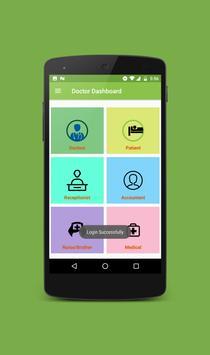 Hospital Management System screenshot 1