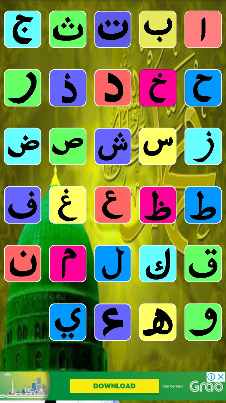 Belajar Huruf Hijaiyah Lengkap For Android Apk Download