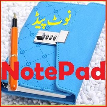Notepad Note color full To do Reminder Note Color poster