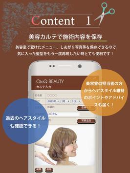 OtoQ BEAUTY apk screenshot