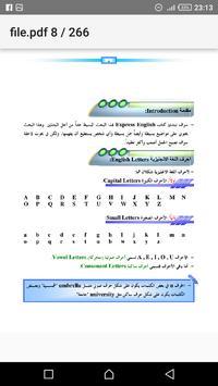 تعلم قواعد اللغة الانجليزية للمبتدئين screenshot 4