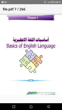 تعلم قواعد اللغة الانجليزية للمبتدئين screenshot 8