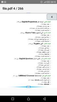 تعلم قواعد اللغة الانجليزية للمبتدئين screenshot 1