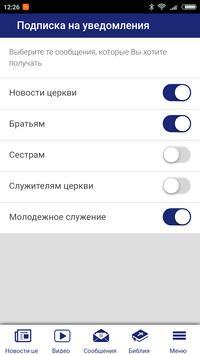 """Церковь """"Новая Жизнь"""" screenshot 3"""