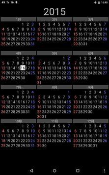 Calendar 1 Year 12 Months screenshot 3