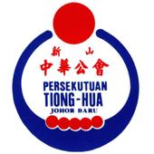 Tiong-Hua Association JB icon
