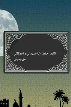 Du3aa poster