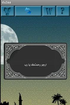 Du3aa apk screenshot
