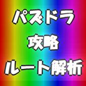 andrpzsolve icon