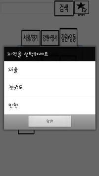Task apk screenshot