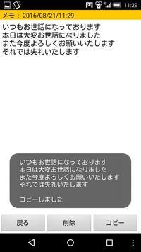 Voice memo screenshot 2